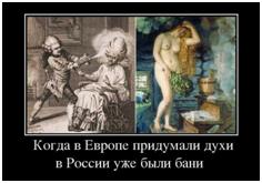 2.23. Европейская баня